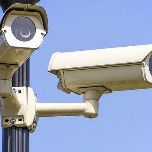 curso-online-experto-en-videovigilancia-proteccion-de-datos-y-seguridad-privada