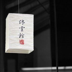curso-online-chino-mandarin-a1-a2-oficial