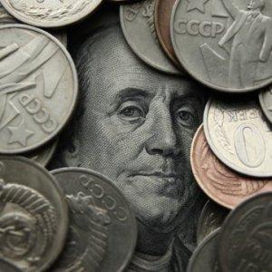 Administración, Contabilidad y Finanzas